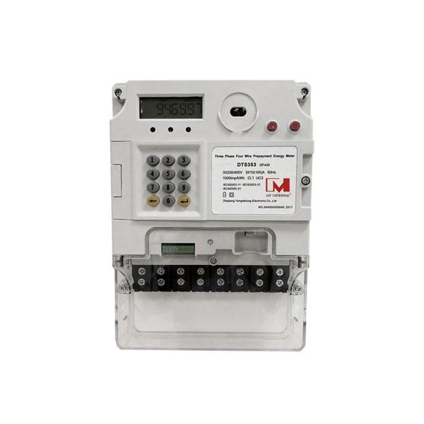 Keypad Meter