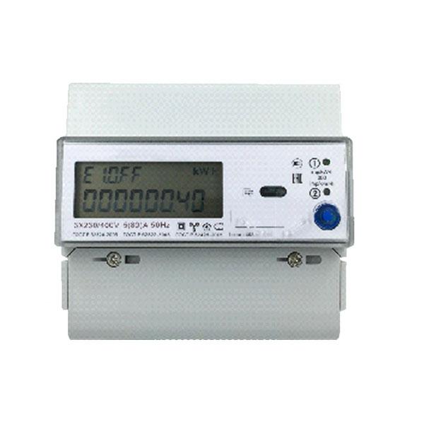 EM531027 Multi-functional Meter