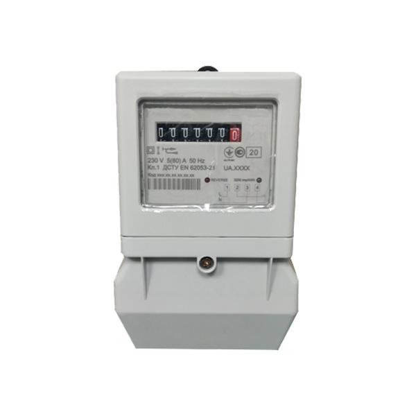 EM121040 Russia Sub Meter