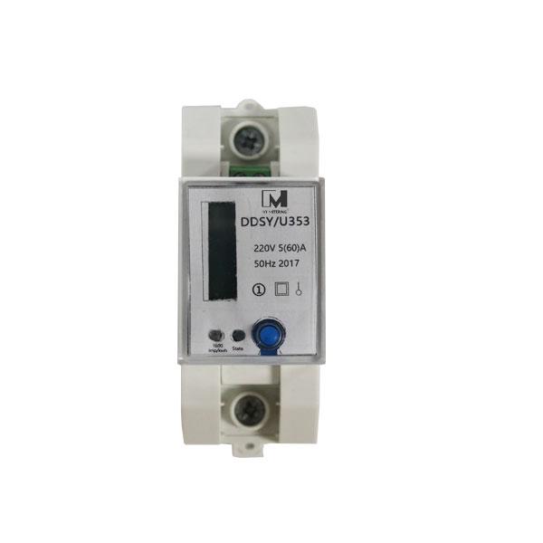 Din Rail Prepaid Meter