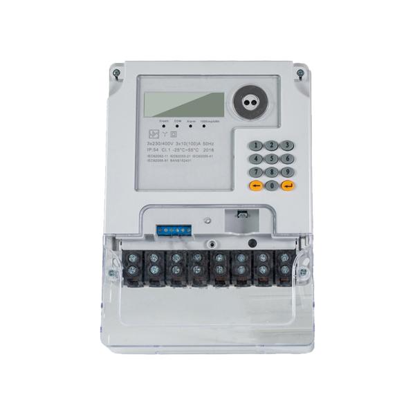 EM524032 RS485 kWh Meter