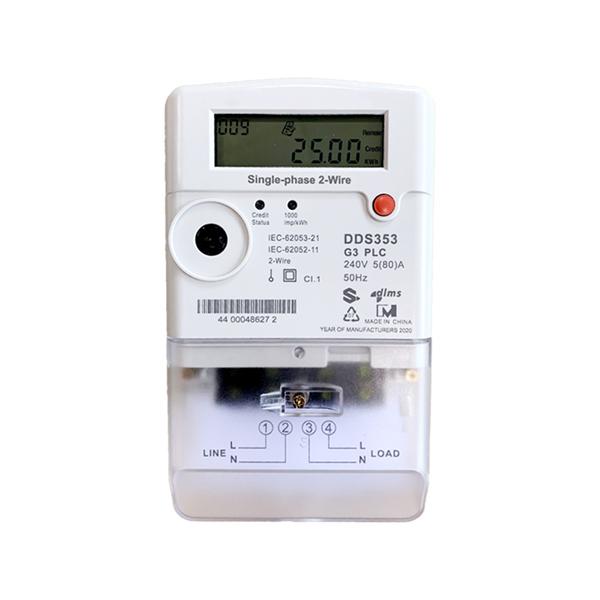 EM124053 PLC Watt Meter