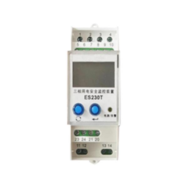 ES230T Fire Detector
