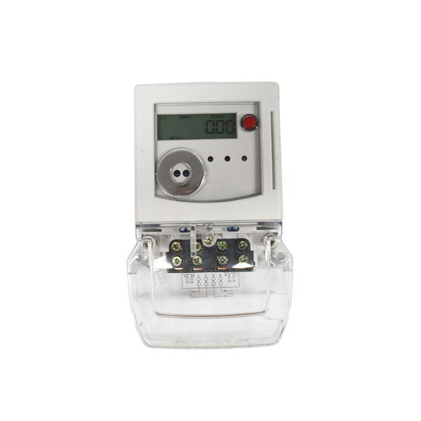 EM124024 IC Card Prepaid Electricity Meter